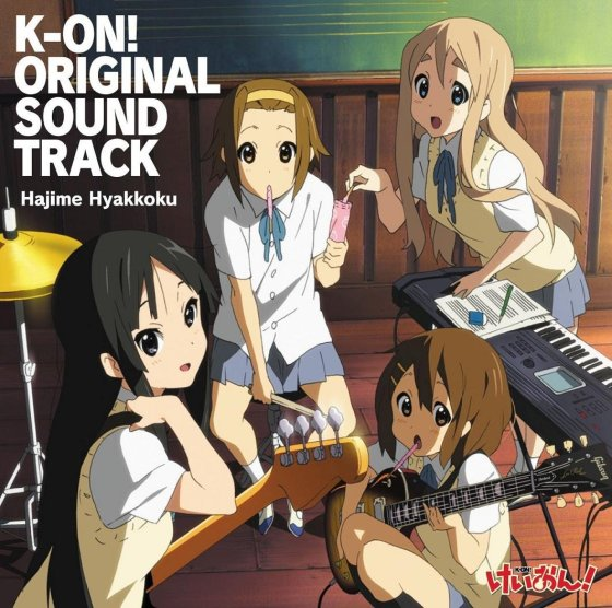 K-On-dvd 6 animes parecidos a K-On!