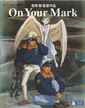 on-your-mark-dvd