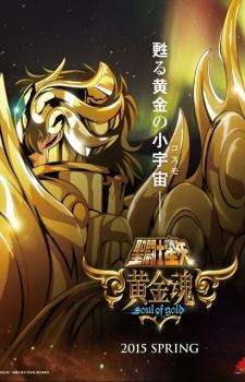 ninja-slayer Upcoming Anime Chart Spring 2015 Recommendations!