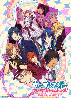 spring-2015-yaoi-anime-eyecatch Boys over Flowers - Slashing in Spring 2015!  6 Yaoi/BL anime that would make your pink spring even pinker