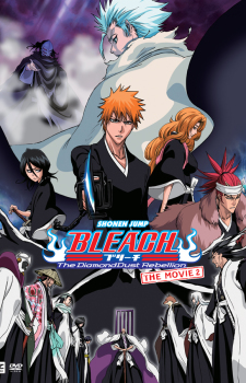 Bleach Movie2 dvd