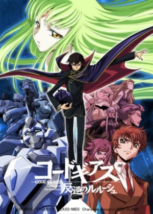 Code Geass- Lelouch of the Rebellion DVD