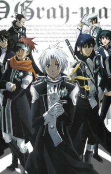 D. Gray-man DVD