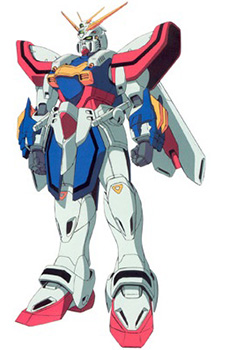 GF13-017NJII God Gundam Mobile Fighter G Gundam