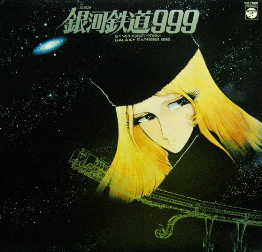 Galaxy Express 999 wallpaper