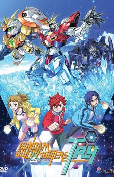 Gundam Build Fighters Try dvd