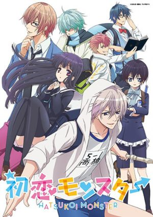 Hatsukoi Monster dvd