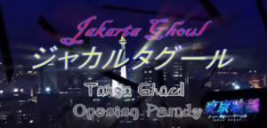Jakarta Ghoul - Tokyo Ghoul Fans Should Check This Out