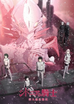 Knights of Sidonia- Battle for Planet Nine
