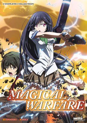 Mahou Sensou DVD