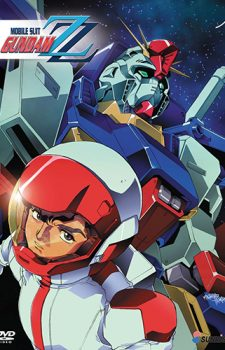 Mobile Suit Gundam ZZ dvd