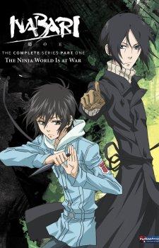 Nabari no Ou DVD
