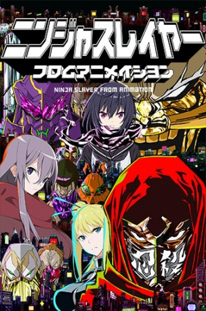 Action-Anime-Spring-2015-with-caption-750x589 Action Anime Spring 2015 - Ninjas and Cyborgs and Demons! Oh, My!