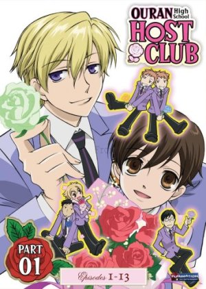 Ouran High School-DVD