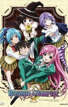 Rosario to Vampire dvd
