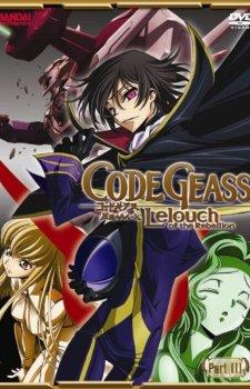 code geass dvd