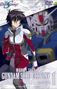 destiny gundam dvd