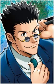 hunterxhunter leorio prof