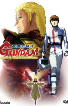mobile suit gundam chars counterattack dvd