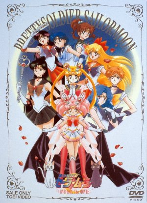 Sailor-Moon-cd-431x500 Then vs Now:  Bishoujo Senshi Sailor Moon 1992 vs Sailor Moon Crystal