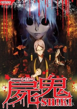 shiki-dvd