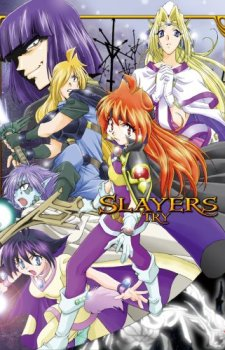slayers-DVD