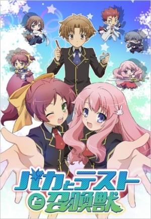 Sakamoto-desu-ga-crunchyroll Los 10 mejores animes de Comedia