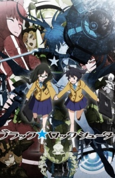 Black★Rock Shooter DVD