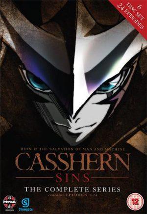 Casshern Sins dvd
