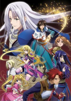 Radiant-300x450 6 Anime Like Radiant [Recommendations]