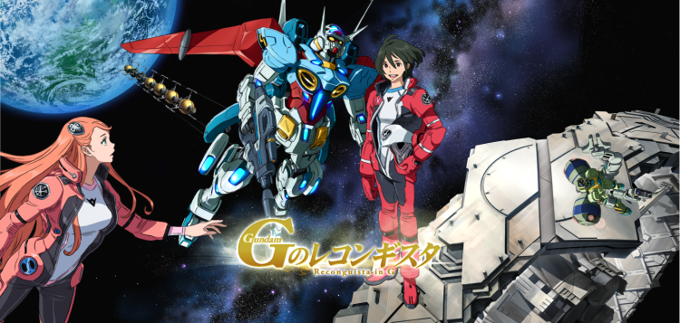 Gundam-Reconguista-in-G-wallpaper-750x357 Gundam: G no Reconguista Review & Characters - Ooh, Shiny Robots! (Gundam: Reconguista in G)