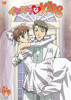 6 Anime Like Itazura na Kiss (Naughty Kiss) [Updated Recommendations]