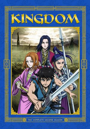 Kingdom dvd