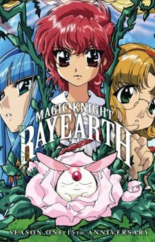 Magic Knight Rayearth dvd
