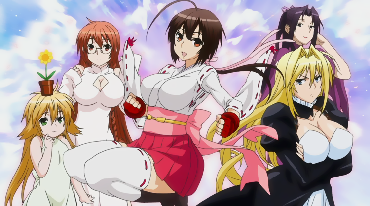Sekirei-wallpaper