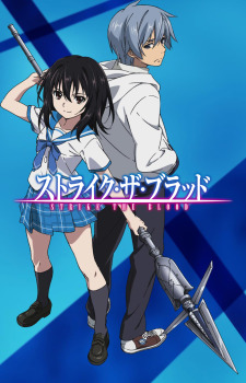 Strike-the-Blood-dvd