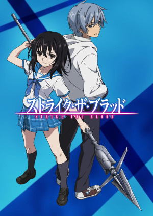 Strike-the-Blood-wallpaper-560x393 Strike the Blood OVA (2nd Season) Reveals New Sultry PV!