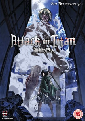 attack on titan dvd2