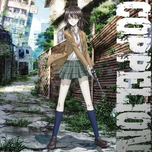 Coppelion-Wallpaper-500x500 Top 10 Post-Apocalyptic Anime [Updated Best Recommendations]