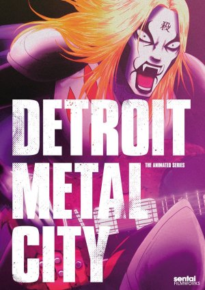 detroit metal city dvd