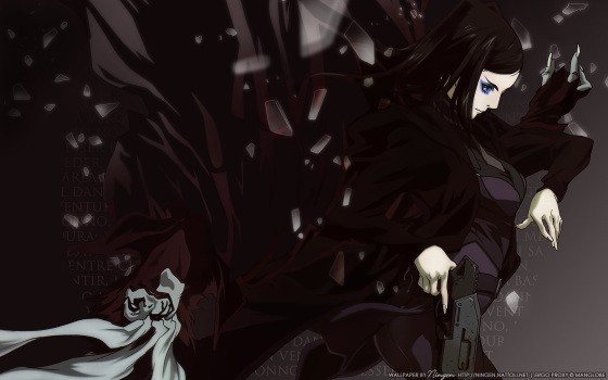 ergo proxy highlight1