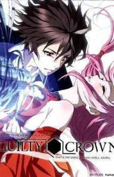 guilty crown dvd
