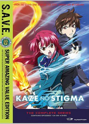 kaze no stigma dvd