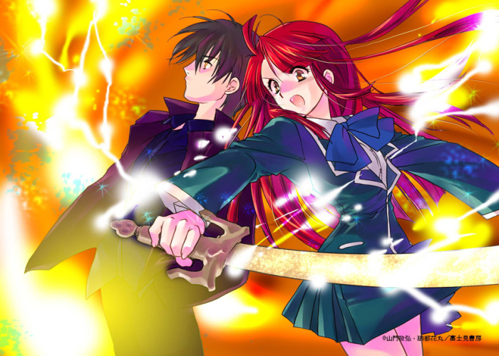 6 Anime Like Kaze No Stigma (Stigma Of The Wind) [Best