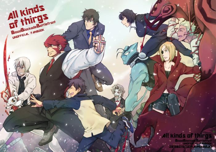 Kekkai-Sensen-300x427 6 Anime Like Kekkai Sensen (Blood Blockade Battlefront) [Recommendations]