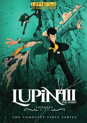 lupin the 3rd dvd