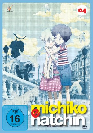 machiko to hacchin dvd