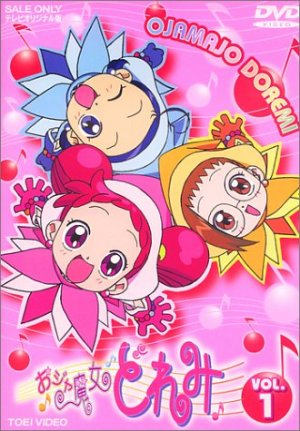 HeartCatch-PreCure-Wallpaper-502x500 Top 10 Magical Girl Anime [Updated Best Recommendations]