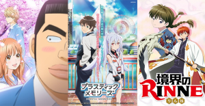 Romance Anime Spring 2015 - Rom-Com Recommendations!
