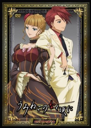 umineko no naku koro ni (umineko- when they cry)
